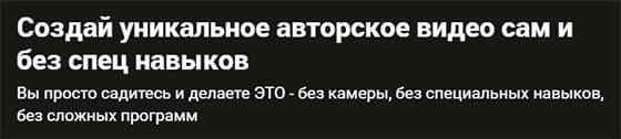 avvideo-1