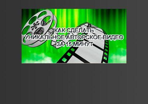 avvideo