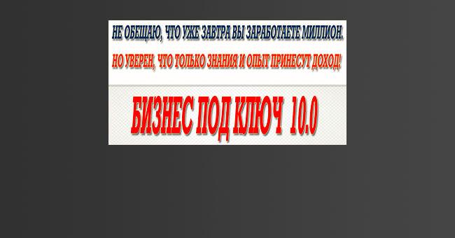 biznes10