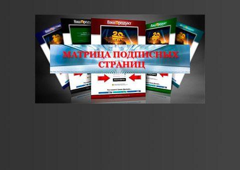 matrica-site