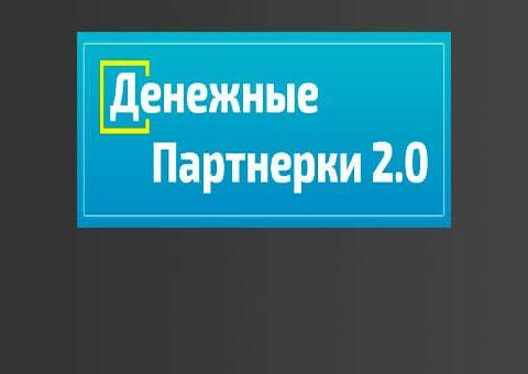moneypart2