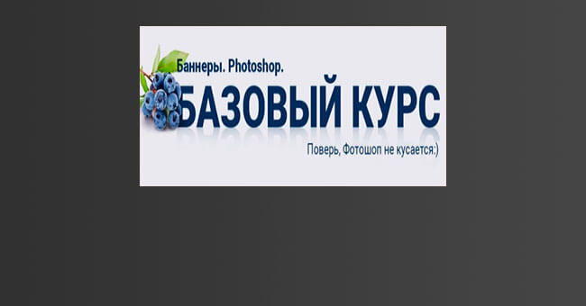 photoshop-basic