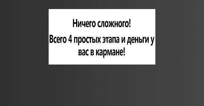 turbo_start