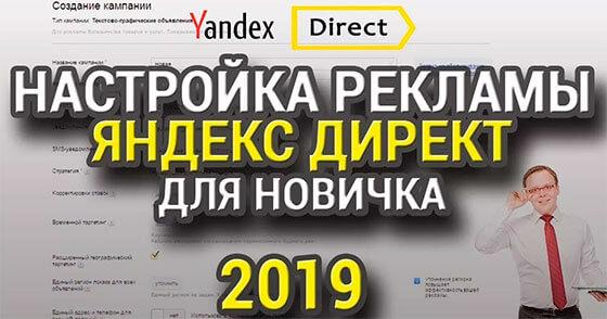 yandex-di-1r
