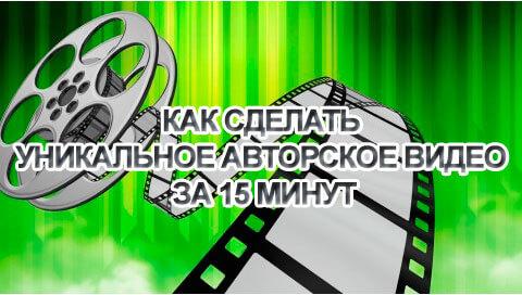 ynik-video-1
