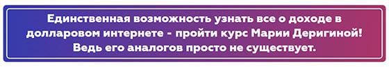 byrj1000$-1