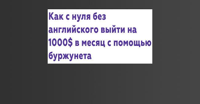 byrj1000$