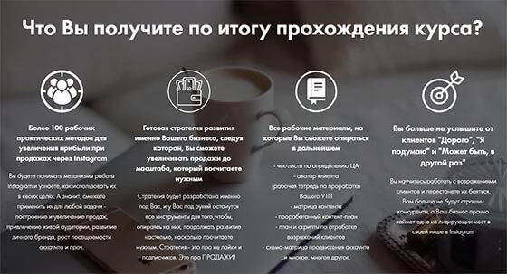 insta-practica-1