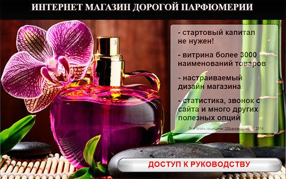 parfum-money-1