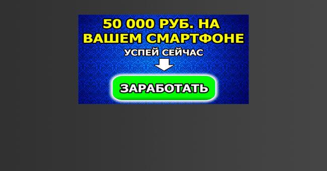 smart50000