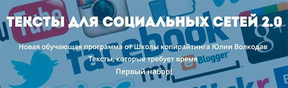 social-text-1