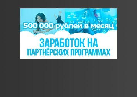500000napart