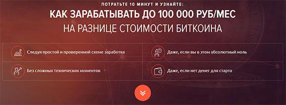 bitkoin100000-1
