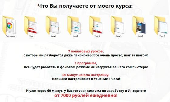 money-inet20-1