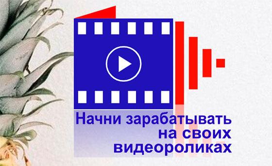 money-videorolik-1