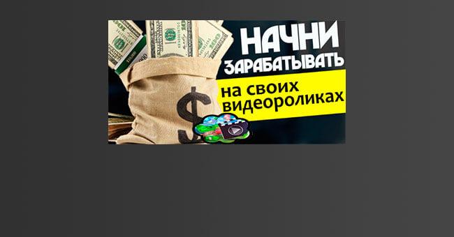 money-videorolik