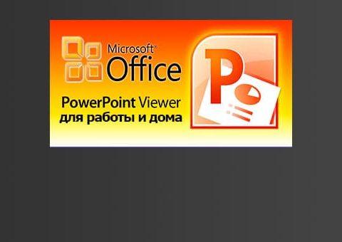 powerpoint-biz