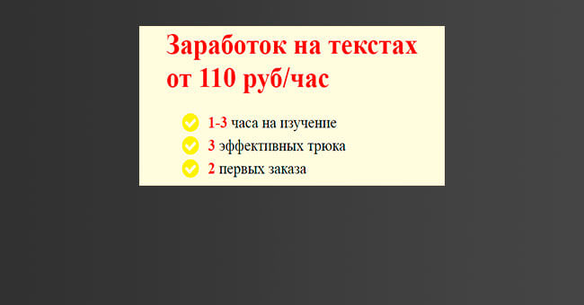 text110