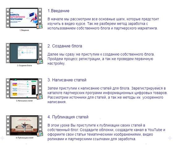 infobloger-2