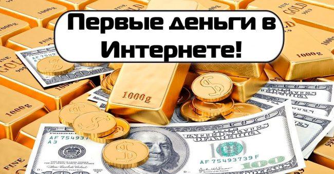 one-money