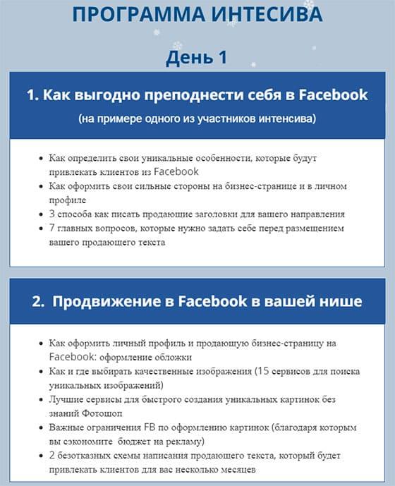 facebook60-1