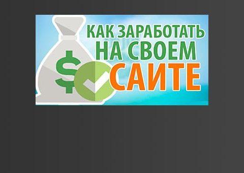 monet-site