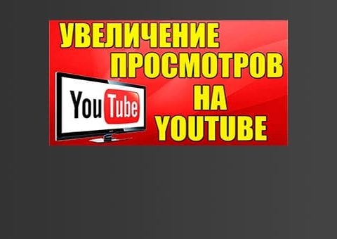 youtubeprosmotr