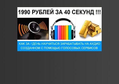 1990technologi