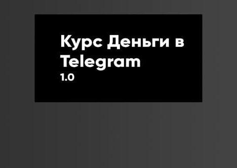 moneytelegram