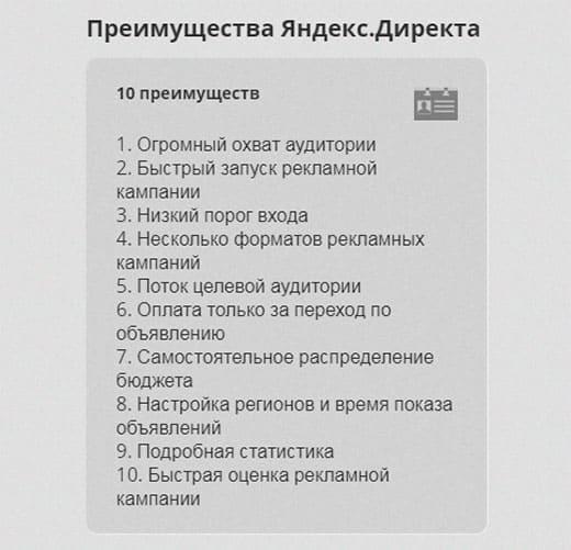 yandir-1