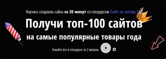 100site-1