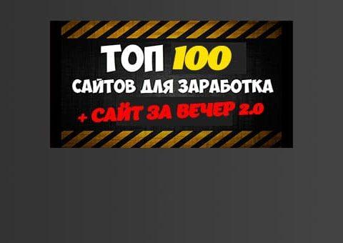 100site