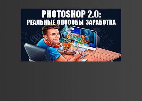 photoshop2-money