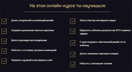 vzstoris-1