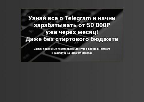 telega10
