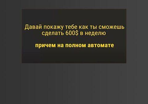 600baxov2 (1)