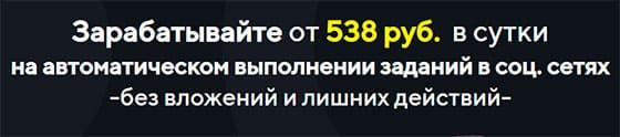abertas-sistema-1