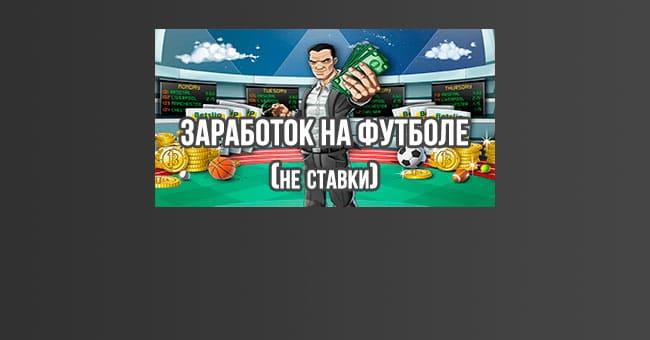 fyt-money
