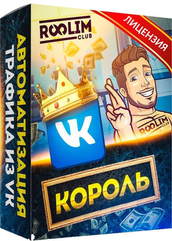 vk-avtomat-2