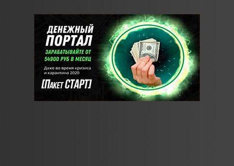 moneyport