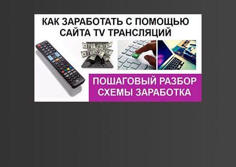 tv-site