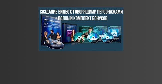 video3d