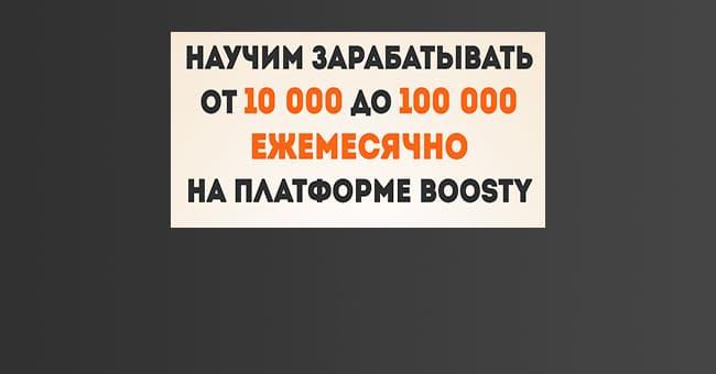 50000b