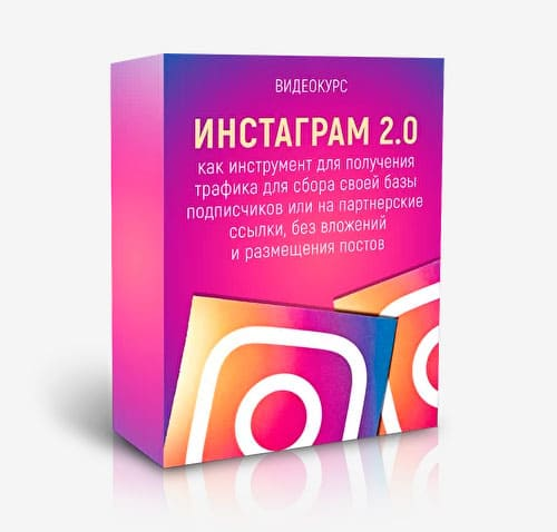 instagram2-1