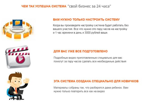 svoibiz24-1