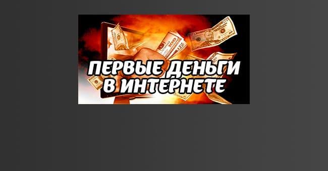 moneyone