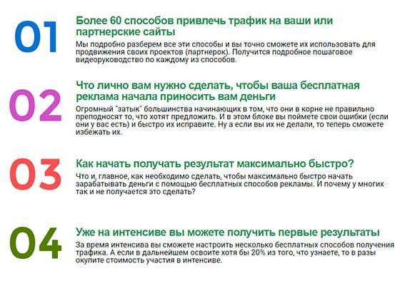 60sposobov-1