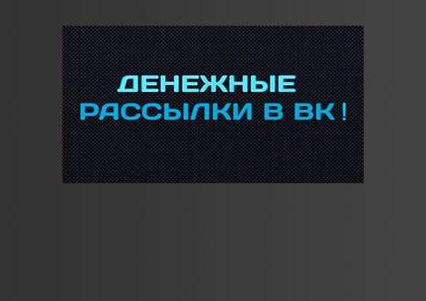 VK-rass