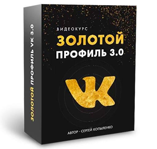 gold-vk-1