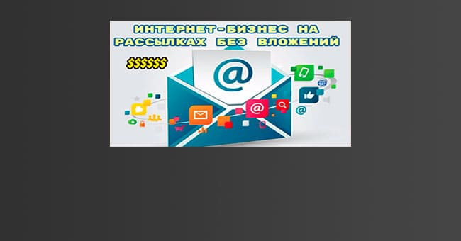 internet-passlka